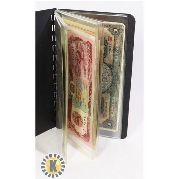 1 10 BANKNOTE FOLDER INTERNATIONAL BANKNOTES