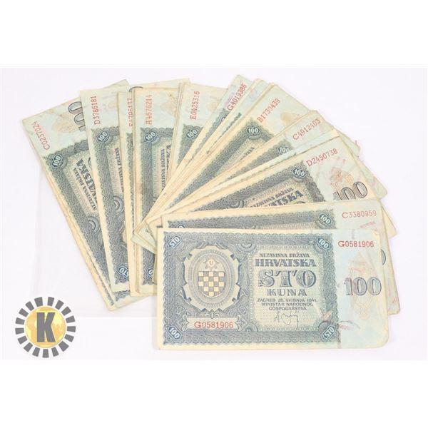 36 100 KUNA BANKNOTES CROATIA