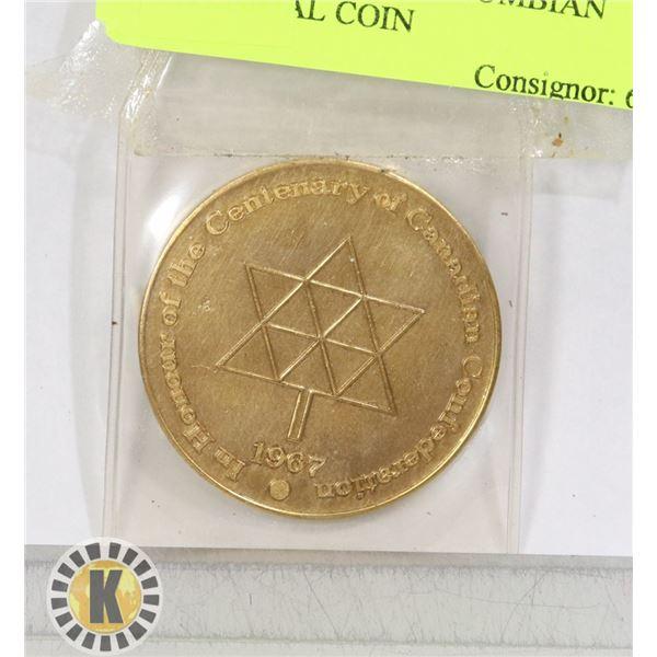 1867-1967 BRITISH COLUMBIAN CENTENNIAL COIN