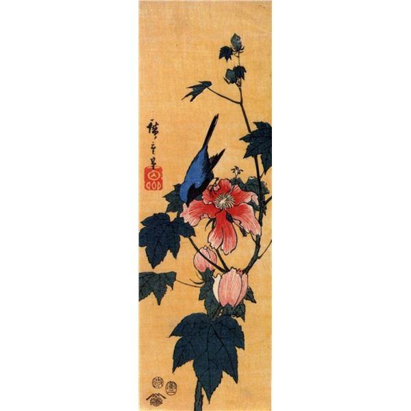 Hiroshige Bird on a Hibiscus Flower