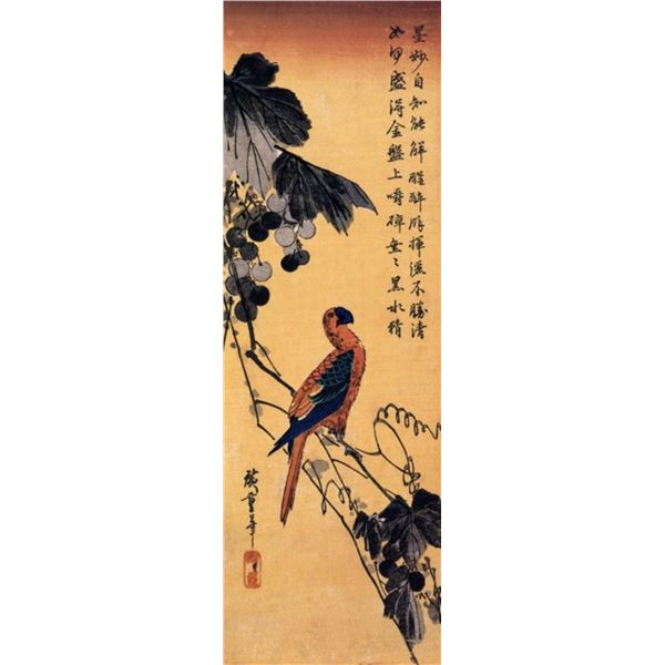 Hiroshige Ara on a Vine