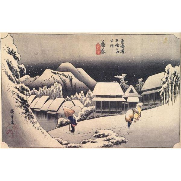 Hiroshige  - Kanbara