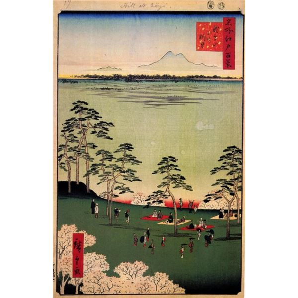 Hiroshige  - View to the North from Asukayama