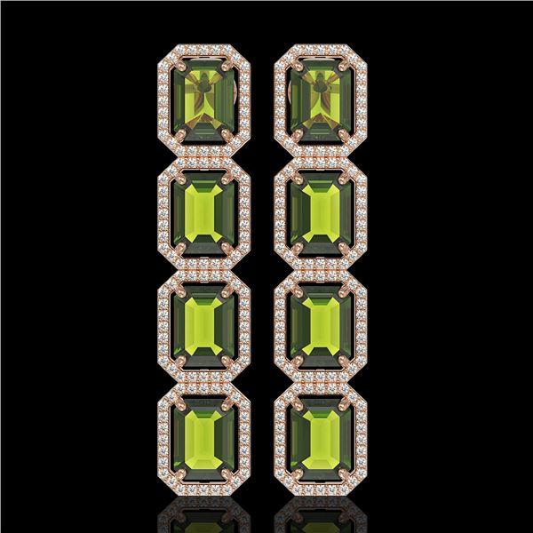 19.44 ctw Tourmaline & Diamond Micro Pave Halo Earrings 10k Rose Gold - REF-258H9R