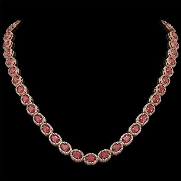 31.1 ctw Tourmaline & Diamond Micro Pave Halo Necklace 10k Rose Gold - REF-600M2G