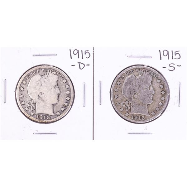 Lot of 1915-D & 1915-S Barber Half Dollar Coins