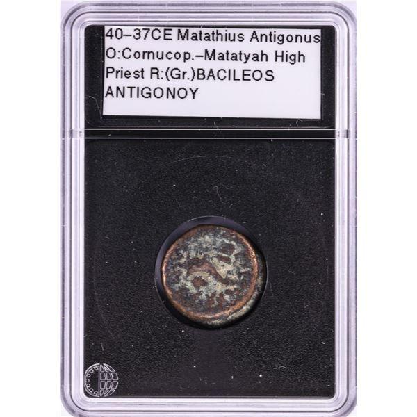40-37CE Mattathias Antigonus Ancient Coin