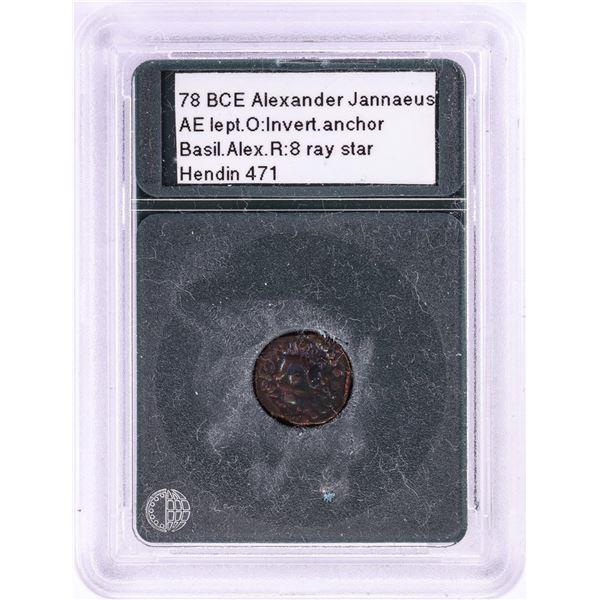 78 BCE Alexander Jannaeus Ancient Coin
