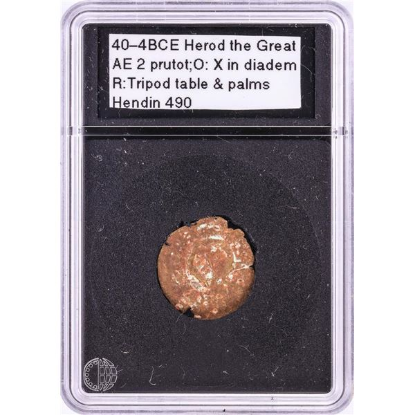 40-4 BCE Herod the Great AE 2 Prutah Ancient Coin