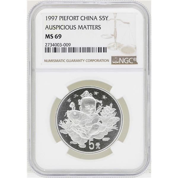 1997 China 5 Yuan Piefort Auspicious Matters Silver Coin NGC MS69