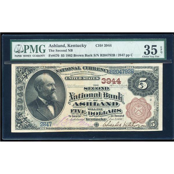 1882BB Second NB of Ashland, KY CH# 3944 National Note PMG Choice Very Fine 35EPQ