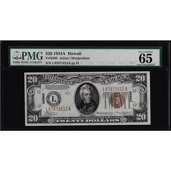 1934A $20 Hawaii WWII Emergency Issue Federal Reserve Note PMG Gem Uncirculated 65EPQ