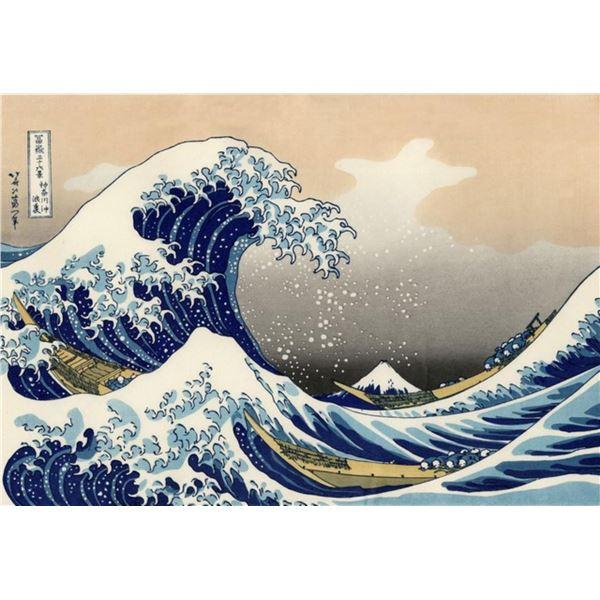 Hokusai - A Big Wave off Kanagawa