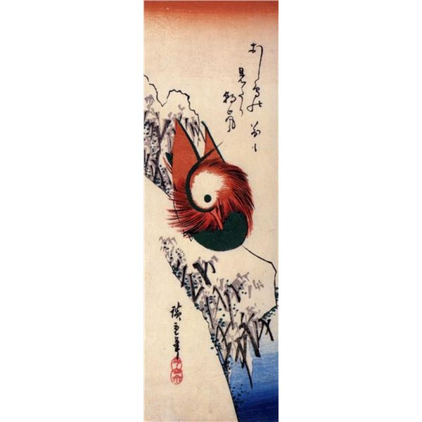 Hiroshige Mandarin Duck