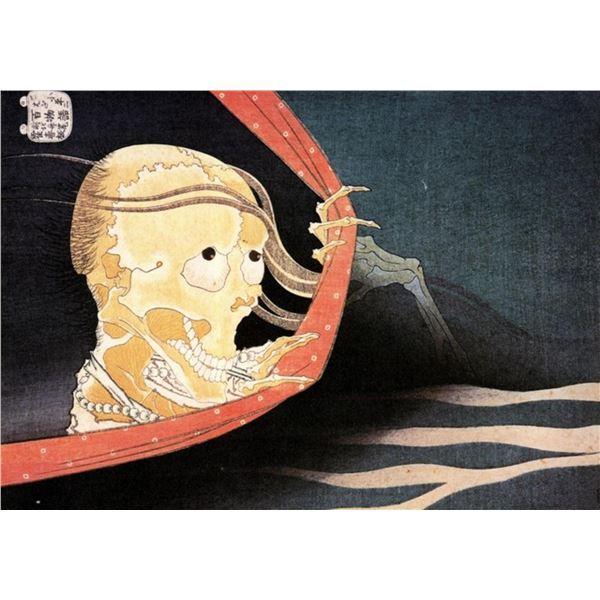 Hokusai - Weird Skeleton
