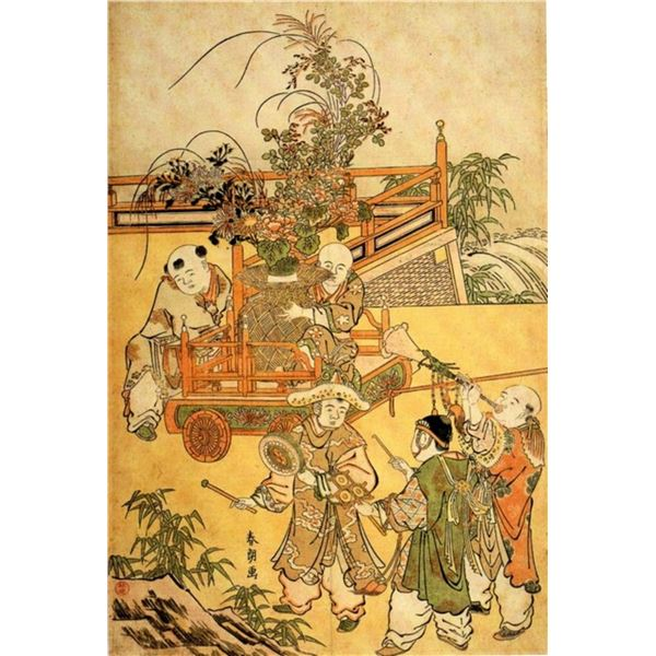 Hokusai - Chinese Children