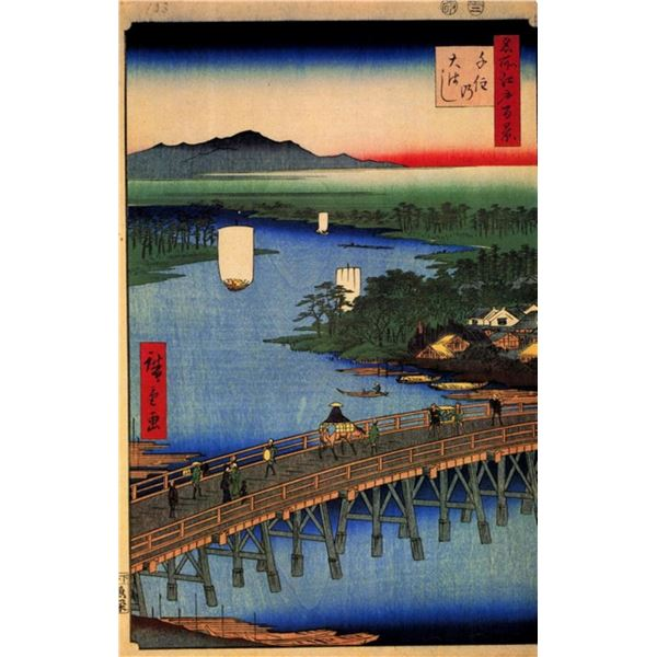 Hiroshige  - Senju Great Bridge