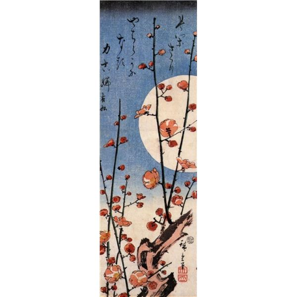 Hiroshige Blooming Plum  Tree with Full Moon