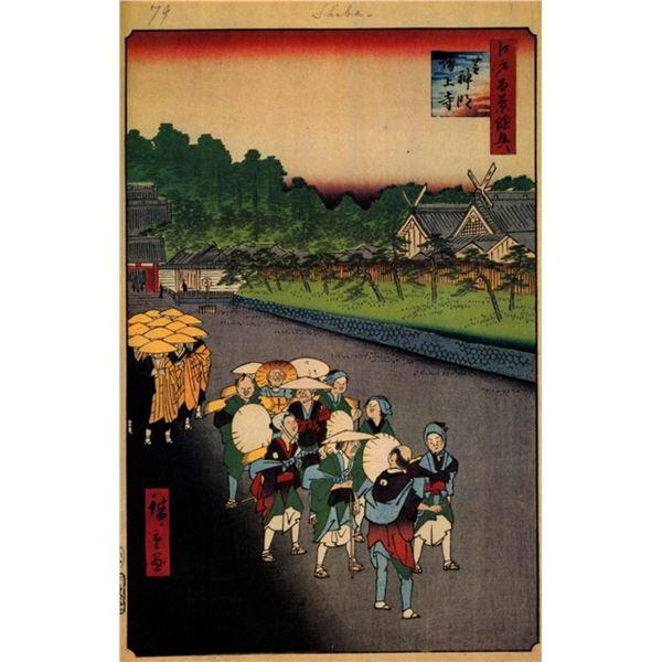 Hiroshige  - Shiba Shinmei Shrine