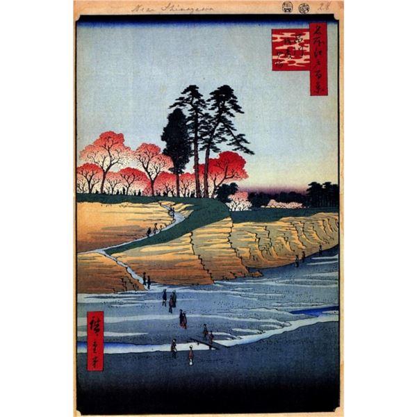Hiroshige  Otenyam, Shinaguawa