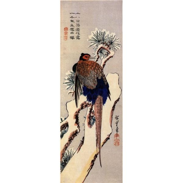 Hiroshige Pheasant on Snow Coverd Pine
