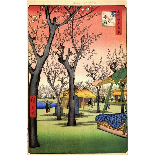 Hiroshige  Plum Garden Kamata