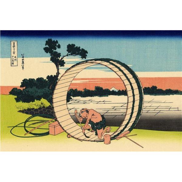 Hokusai - Owari Province