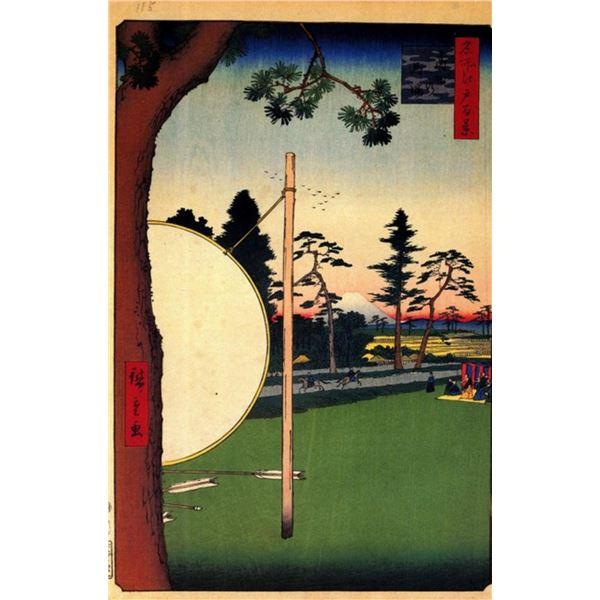 Hiroshige Takata Riding Grounds