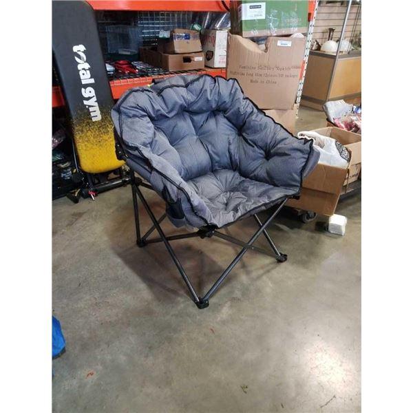 Large grey folding tub chair