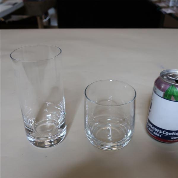 LOT: 49 ASSORTED GLASSES / VERRES ASSORTIS