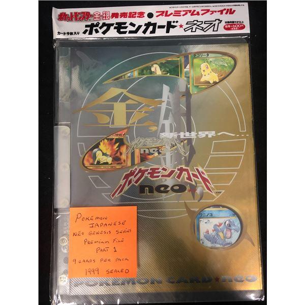 POKEMON JAPANESE NEO GENESIS SERIES PREMIUM FILE PART ONE (9 CARDS PER PACK) 1999 *SEALED*