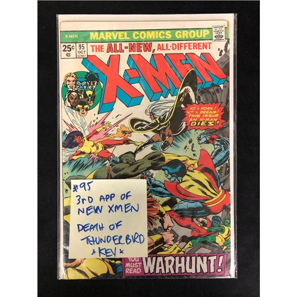 The All New, All Different X-MEN #95 (MARVEL COMICS)