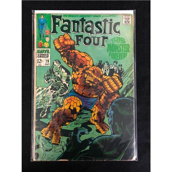 FANTASTIC FOUR #79 (MARVEL COMICS)