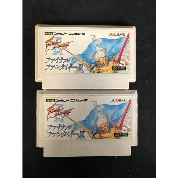Famicom - Final Fantasy III SQF-FC (X2)