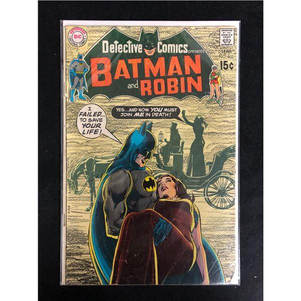 Detective Comics Presents BATMAN and ROBIN #403 (DC COMICS)
