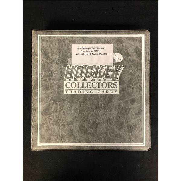 1991-92 UPPER DECK HOCKEY COMPLETE SET (500)   HOCKEY HEROES