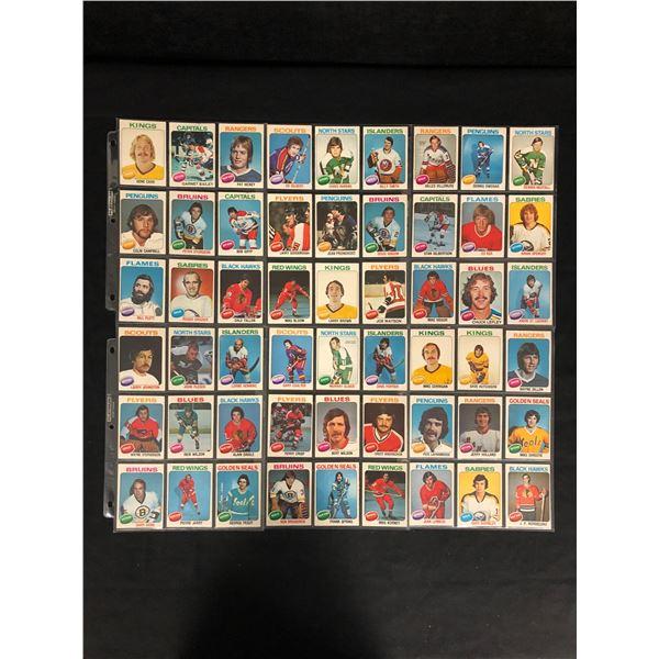 1975-76 O-PEE-CHEE HOCKEY CARD LOT