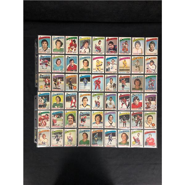 1976-77 O-PEE-CHEE HOCKEY CARD LOT