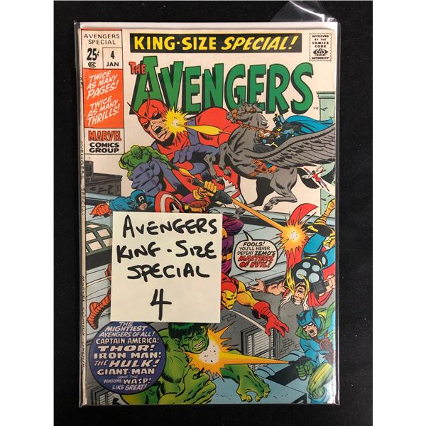 THE AVENGERS #4 (MARVEL COMICS) King-Size Special!