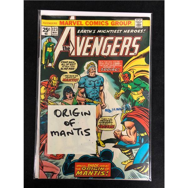 THE AVENGERS #123 (MARVEL COMICS)