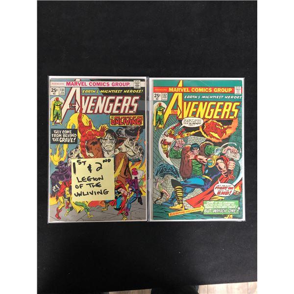 THE AVENGERS #131-132 (MARVEL COMICS)