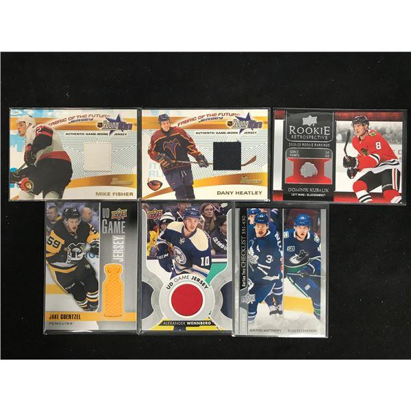NHL HOCKEY ROOKIES/ GAME WORN JERSEY CARD LOT