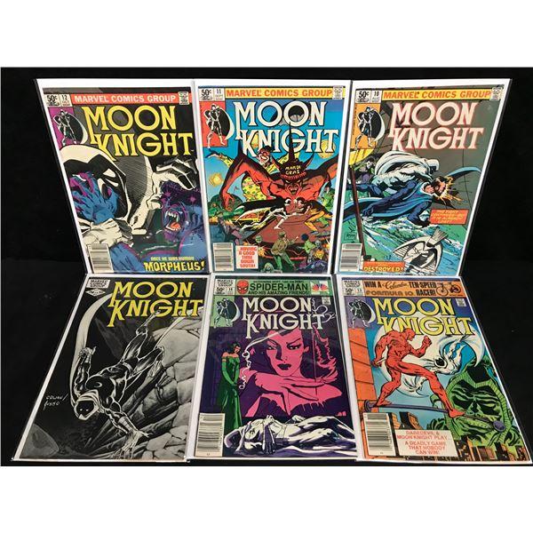 MOON KNIGHT COMIC BOOK LOT (MARVEL COMICS)