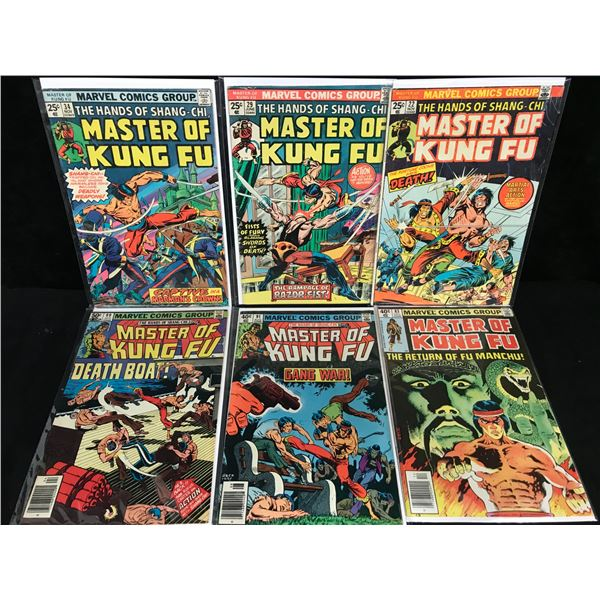MASTER OF KUNG FU COMIC BOOK LOT (MARVEL COMICS)