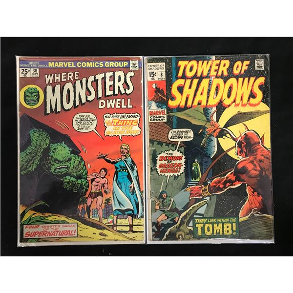 VINTAGE MARVEL COMICS BOOK LOT (WHERE MONSTERS DWELL #30/ TOWER OF SHADOWS #8)