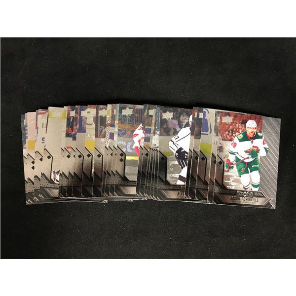 2014-15 UD BLACK DIAMOND HOCKEY CARD LOT