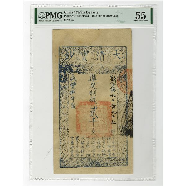 Ch'ing Dynasty, Year 8 (1858) 2000 Cash Issued Banknote.