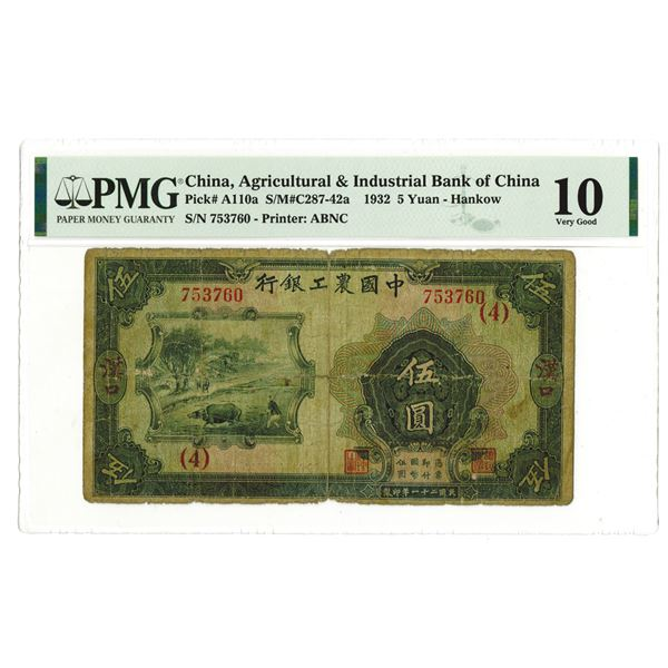 Agricultural & Industrial Bank of China (Hankow Branch). 1932. Issued Banknote.