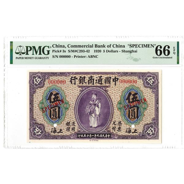 """Commercial Bank of China. 1920. Specimen """"Shanghai Branch Issue"""" Note."""