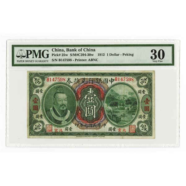 "Bank of China, 1912, $1 ""Peking"" Branch Issue Rarity."